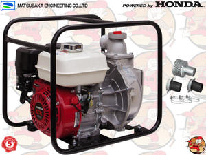 "QP205S Pompa spalinowa ciśnieniowa MATSUSAKA z silnikiem HONDA GX160 400 l/min 7,5 ATM 2"" +..."