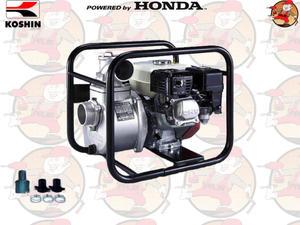 """SEH100X Pompa spalinowa do wody KOSHIN z silnikiem HONDA 1450 l/min 2,8 ATM 4"""" SEH 100 X +GRATIS* - 2846827403"""