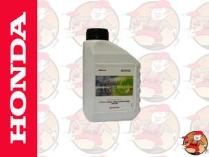 Olej syntetyczny Honda 5w30 0,6 litra oleju do silników 4-suwowych kat. 08221-777-060 - 2825625073