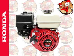 GX200QX Silnik spalinowy przemysłowy wał 19,05mm HONDA + GRATIS* GX 200 QX