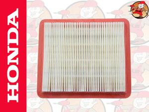 Oryginalny filtr powietrza do silnika HONDA GC/GCV135,160, 190 np. kosiarek HRG415, HRG465, HRG536,...