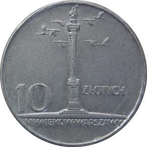 10 zł, Kolumna Zygmunta (Mała kolumna), 1966 rok - 2848445166