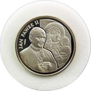 200.000 zł, Jan Paweł II 1991 - próba - 2848444794