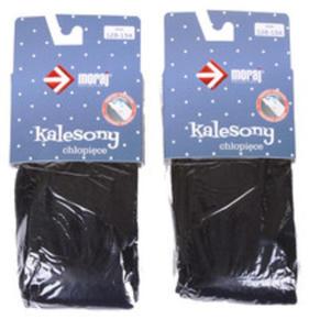 Kalesony Chłopięce TBB550-100 czarne szare granatowe - 2824452327