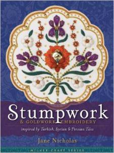 Stumpwork and Goldwork Embroidery: Inspired by Turkish, Syrian and Persian Tiles (Milner Craft) - 2826041498