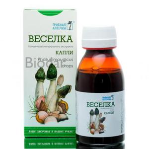 Sromotnik Smrodliwy (Phallus impudicus), Krople 100 ml - 2846832421