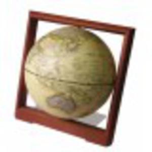 Globus 3.75 - 2823653702