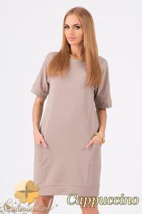 CM1285 Kobieca sukienka dresowa z kieszeniami - cappuccino - 2832074299