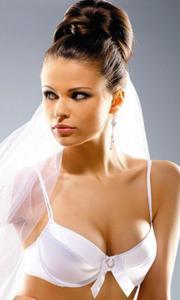 Diamond 132 satynowy biustonosz ślubny 70C, 85C - 2831086733