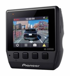 Rejestrator cyfrowy Pioneer ND-DVR100 - 2865578545