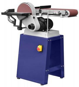 DOSTAWA GRATIS! 02861469 Szlifierka taśmowa pion poziom tarczowa (rozmiar taśmy: 1220x150 mm, rozmiar tarczy: 225mm, moc silnika: 550W) - 2845906441