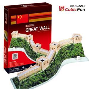 Puzzle 3D Wielki Mur Chiński - Cubic Fun - 1130193869