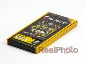 Folia iPhone 4 4S Ochronna ZAGG invisibleSHIELD FULL BODY - 1559760010