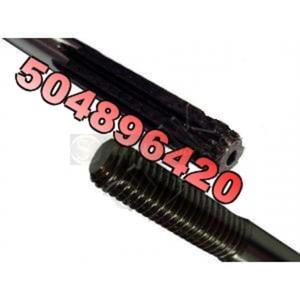 Wał napędowy gwint-7frezów/7mm 67,5cm do kosy spalinowej - 2833456538