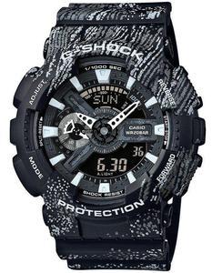 Zegar ścienny JVD HT101.2 SZKLANY