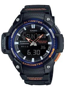 Zegarek CASIO SGW-450H-2BER OUTGEAR A/C - 2847547446