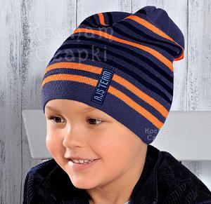 Czapka Team rozm. 53-56 cm - jeans+pomarańcz || jeans pomarańcz - 2845957540