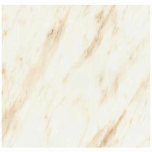Okleina meblowa dc fix marmurkowa Carrara beżowa 200-2615/8131/5358 - 2848122840