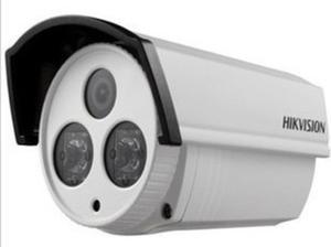 Kamera HikVision DS-2CD2232-I5 - 2822173287