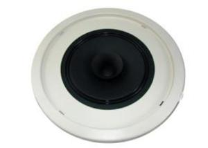 Głośnik sufitowy MRS-3-20T - 2832771650