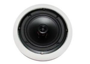 Głośnik sufitowy MRS-601T dwudrożny - 2832771651