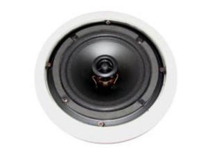 Głośnik sufitowy MRS-601THS dwudrożny - 2832771652