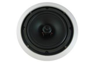 Głośnik sufitowy MRS-801T dwudrożny - 2832771653