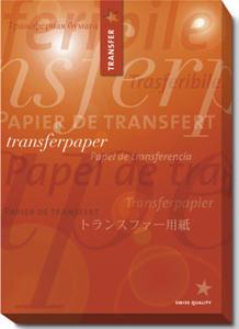 Naprasowanki Papier transferowy Star Coating TIJ 2000 na jasne tkaniny 50ark A4 - 2824443284