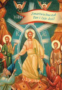 Zmartwychwstał Pan i żyje dziś ! Kartki Wielkanocne - 2832214951