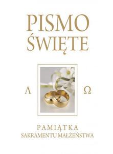 Pismo  - 2832215275