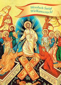 Wesołych Świat Wielkanocnych ! Alleluja Kartki Wielkanocne (kartka z białą kopertą) - 2846884050