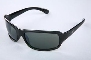 ENJOY okulary przeciwsłoneczne E 8031 B Ceny i opinie