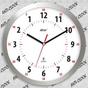 Anty zegar z aluminiową ramką SLIM #2 - 2827615431