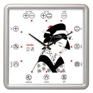 Zegar ścienny Japan Gejsza #2 - 2827615157