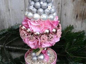 choinka dekoracyjna drzewko - 2827512774