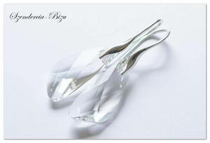 Kolczyki Swarovski Wing 23mm Crystal - 2846536814