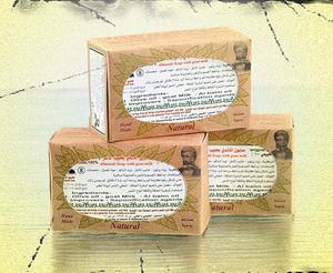 Mydło syryjskie z Mlekiem Kozim 100 g - 2823811133