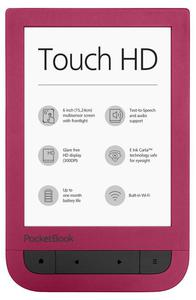 Pocketbook PocketBook 631 Touch HD bordowy - 2856013956