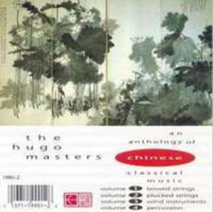 Hugo Masters 1 - 4 - 2839357151