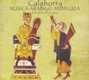 Calahorra - Arab - Andalusian - 2839777551