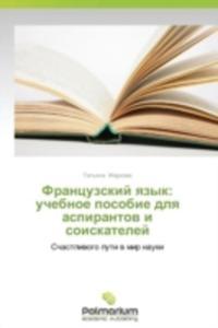 Frantsuzskiy Yazyk - 2857125799