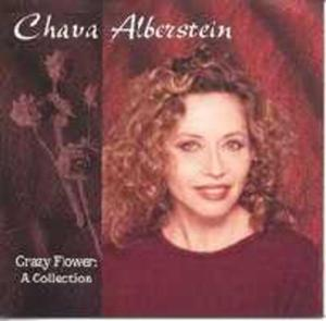 Crazy Flower: A Collection - 2839198675