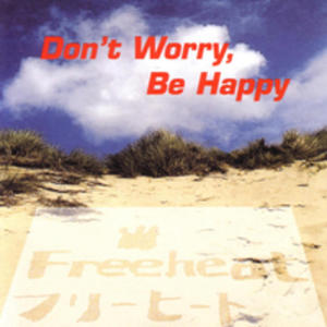 Don't Worry Be Happy -mcd - 2840387124