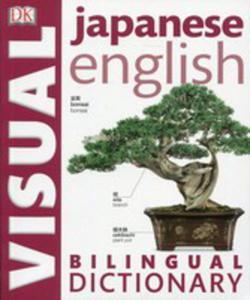 Japanese English Bilingual Visual Dictionary - 2840241685