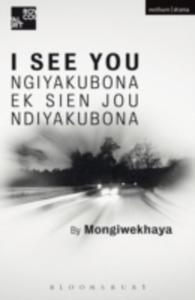 I See You - 2852842060