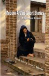 Modern Arabic Short Stories - 2846021559