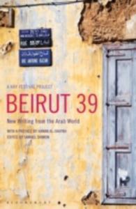 Beirut 39 - 2840045999