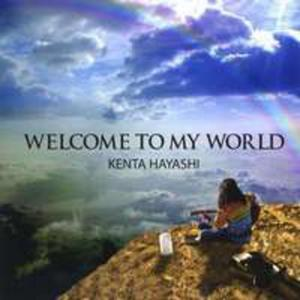 Welcome To My World - 2839706496