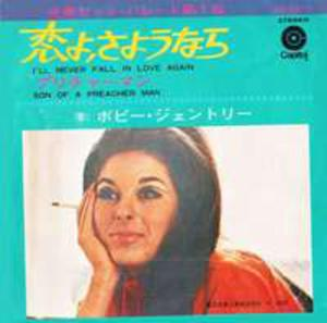Bobbie Gentry - I'll Never Fall In Love (Uk) - 2840198816
