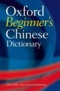 Oxford Beginner's Chinese Dictionary - 2839845330